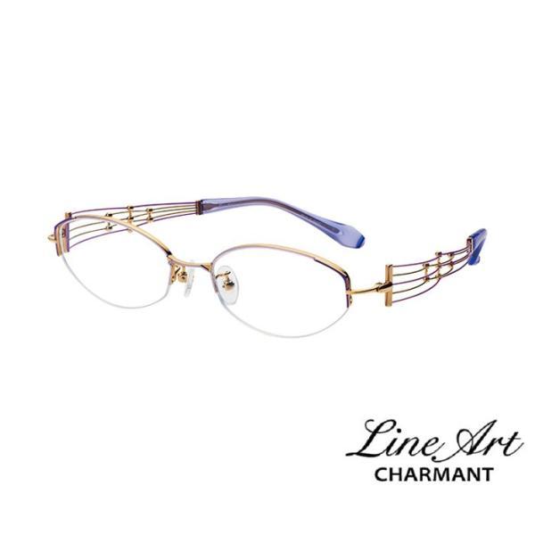 ラインアート シャルマン Line Art メガネ フレーム クインテットコレクション XL1006 カラー VO バイオレット サイズ 51 伊達 眼鏡 形状記憶 女性用 国内正規品