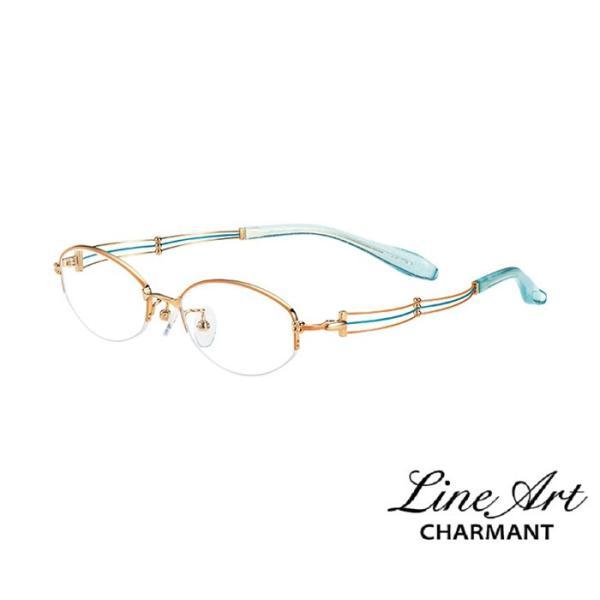 ラインアート シャルマン Line Art メガネ フレーム XL1008 トリオコレクション カラー OR2 オレンジ2 サイズ 51 伊達 眼鏡 形状記憶 女性用 国内正規品