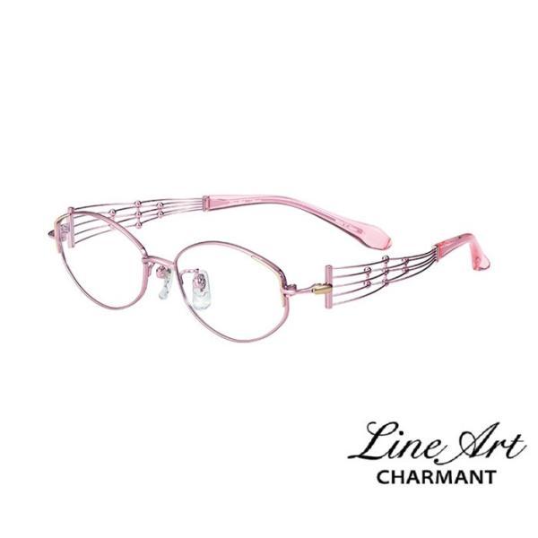 ラインアート シャルマンLine Art メガネ フレーム クインテットコレクション XL1035 カラー PK ピンク サイズ 51 伊達 眼鏡 形状記憶 女性用  国内正規品