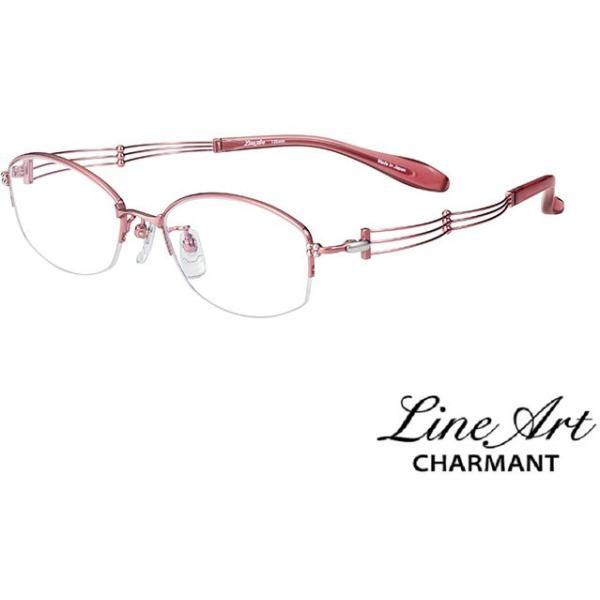 ラインアート シャルマン Line Art メガネ フレーム XL1036 トリオコレクション カラー PK ピンク サイズ 51 伊達 眼鏡 形状記憶 女性用 国内正規品