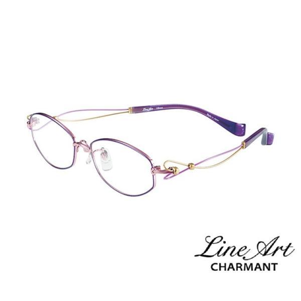 ラインアート シャルマン Line Art メガネ フレーム ドルチェコレクション XL1417 カラー LA ラベンダー サイズ 51 伊達 眼鏡 形状記憶 女性用 国内正規品