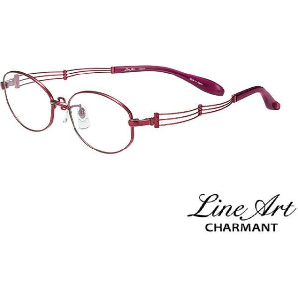 ラインアート シャルマン Line Art メガネ フレーム XL1446 トリオコレクション  カラー WI ワイン サイズ 52 伊達 眼鏡 形状記憶 女性用 国内正規品