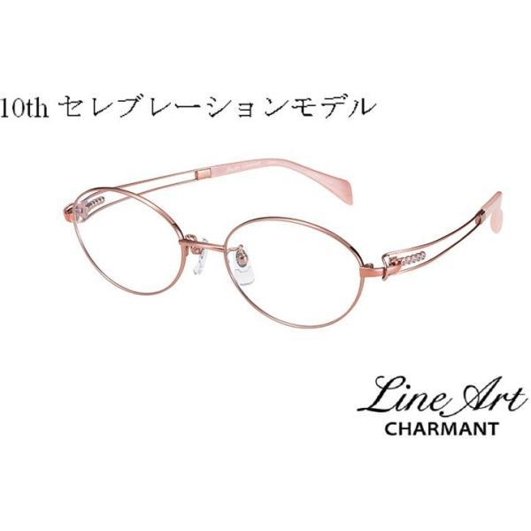 ラインアート シャルマン Line Art メガネ フレーム XL1624 カラー RG ローズゴールド サイズ 50 伊達 眼鏡 形状記憶 女性用 10th セレブレーションモデル