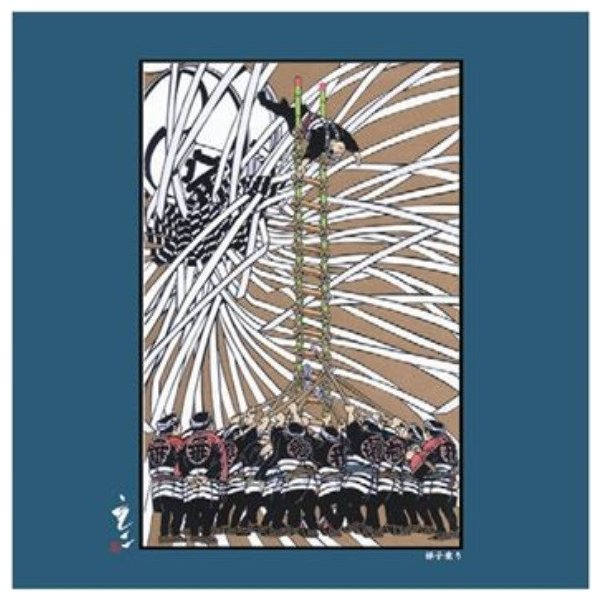 眼鏡拭き ザヴィーナミニマックス 日本風景画切画クロス メガネクロス ザヴィーナMinimax