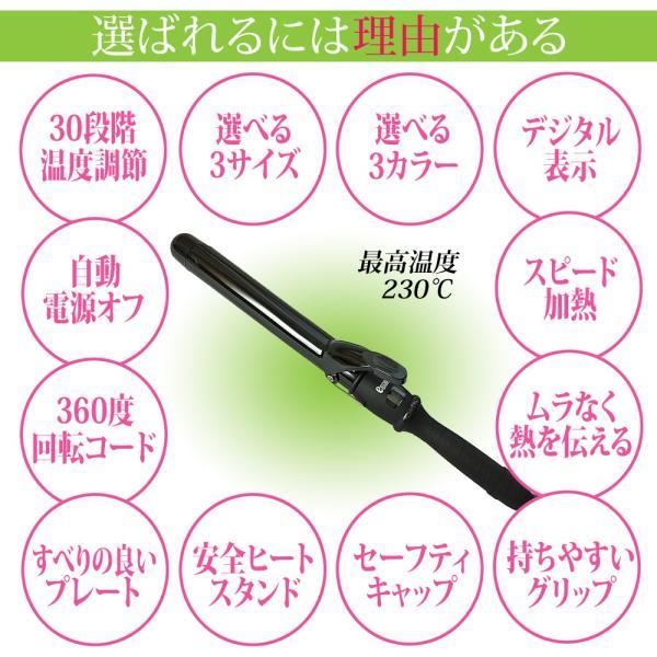 ヘアアイロン カール コテ ウェーブ ロングバレル 巻きやすい セラミック ヘアーアイロン Max230℃ 髪を傷めない プロ仕様 人気 業務用 32mm ブラック|select-shop-barong|03