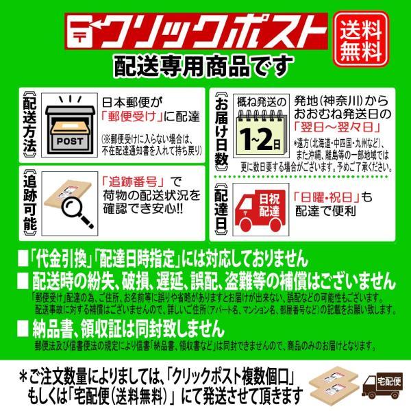 キヤノン BCI-321Y イエロー プリンターインク 3本セット 321Y  CANON キャノン 互換インクカートリッジ BCI-321Y select-shop-barong 03