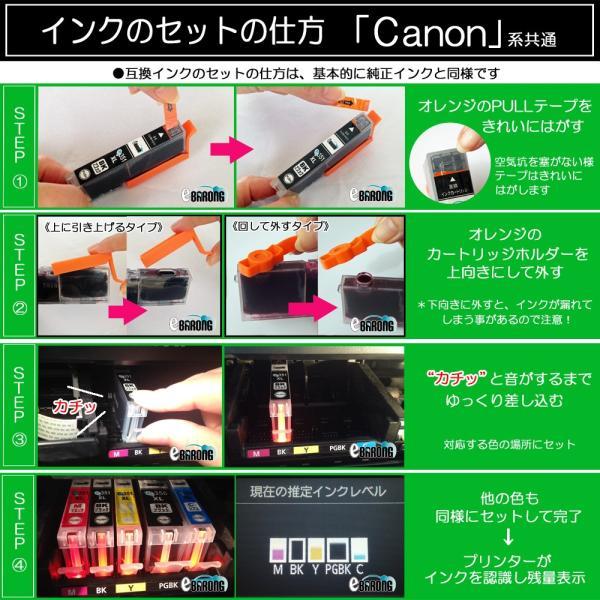 キヤノン BCI-321Y イエロー プリンターインク 3本セット 321Y  CANON キャノン 互換インクカートリッジ BCI-321Y select-shop-barong 04