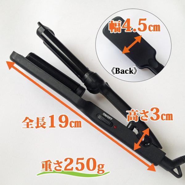 ヘアアイロン ミニ mini 波 ウエーブ ワッフル コテ 3連 ヘアアイロン トリプル ウェーブ 3段 220℃ 海外兼用 対応 ブラック|select-shop-barong|03