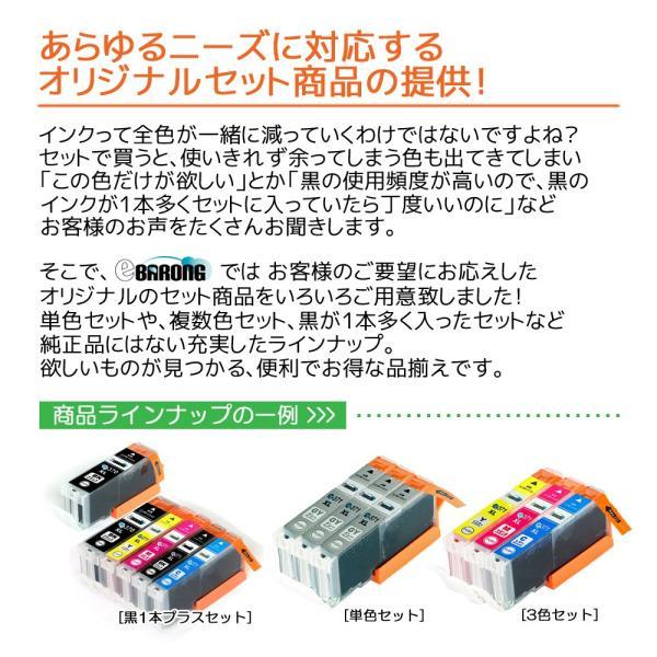 ITH-LC ライトシアン プリンターインク 3本セット エプソン EPSON インク イチョウ 互換インクカートリッジ ITH-LC 薄青|select-shop-barong|11