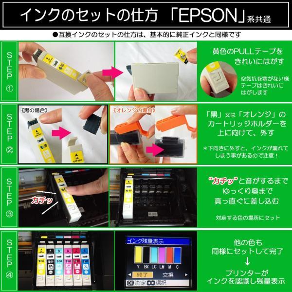 ITH-LC ライトシアン プリンターインク 3本セット エプソン EPSON インク イチョウ 互換インクカートリッジ ITH-LC 薄青|select-shop-barong|05