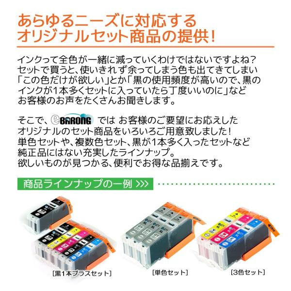 KUI-BK-L ブラック プリンターインク 3本セット エプソン EPSON インク クマノミ 互換インクカートリッジ KUI-BK-L 黒|select-shop-barong|11