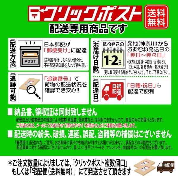 KUI-BK-L ブラック プリンターインク 3本セット エプソン EPSON インク クマノミ 互換インクカートリッジ KUI-BK-L 黒|select-shop-barong|03
