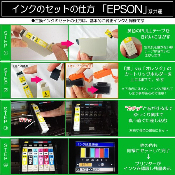 KUI-BK-L ブラック プリンターインク 3本セット エプソン EPSON インク クマノミ 互換インクカートリッジ KUI-BK-L 黒|select-shop-barong|05