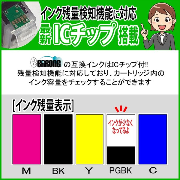 KUI-BK-L ブラック プリンターインク 3本セット エプソン EPSON インク クマノミ 互換インクカートリッジ KUI-BK-L 黒|select-shop-barong|07