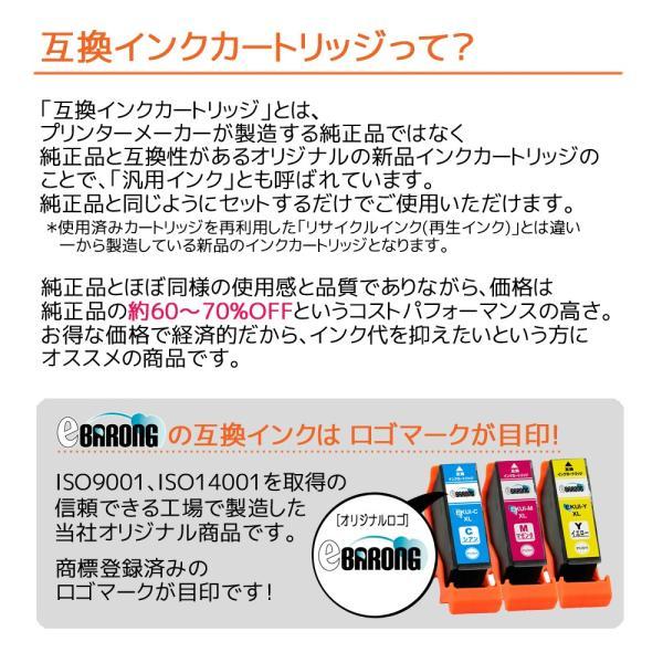 KUI-BK-L ブラック プリンターインク 3本セット エプソン EPSON インク クマノミ 互換インクカートリッジ KUI-BK-L 黒|select-shop-barong|10
