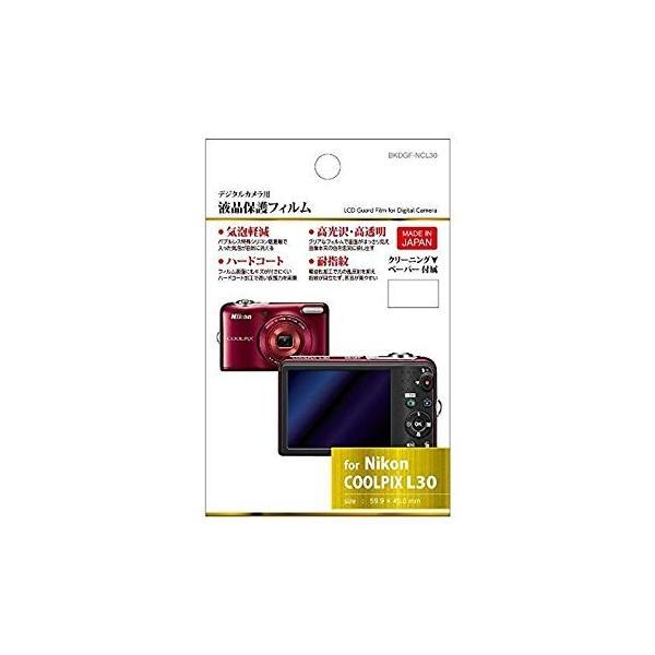 ハクバ写真産業 液晶保護フィルム ニコン COOLPIX L30専用