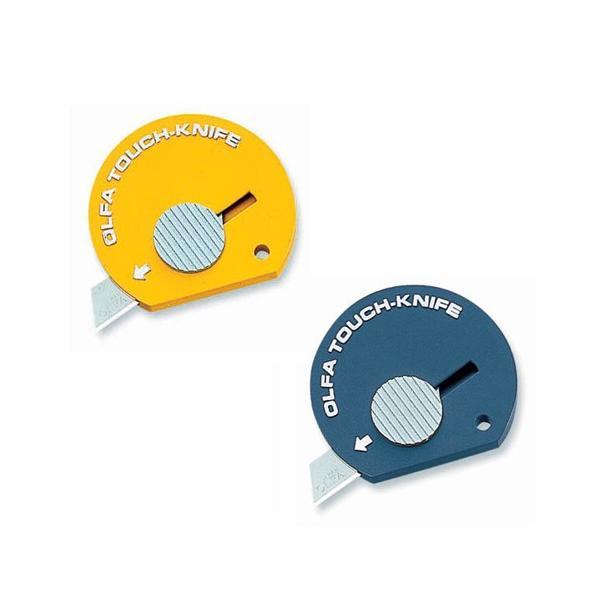 オルファ タッチナイフベンリー 2個 31B-2 カッターナイフ 替え刃 安全 裁断 切断工具 diy 作業工具 大工道具 通販