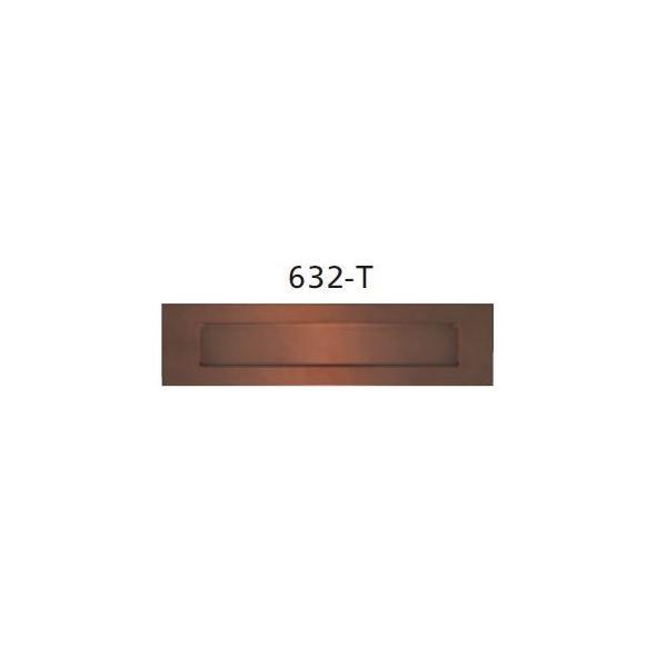ハッピー金属 ワニくち632-T 郵便 郵便受け 郵便ポスト 防犯 おしゃれ 埋め込み 埋込 デザイン 花・ガーデン・DIY ガーデニング ガーデンファニチャー ポスト