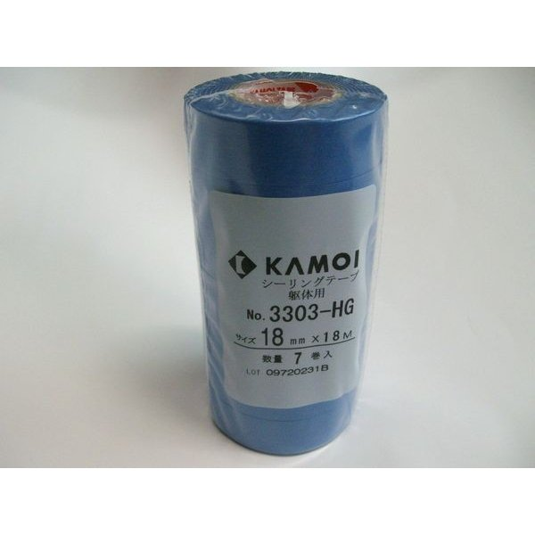 カモイ シーリングテープ18mm×18M 7巻入 マスキングテープ 養生テープ 目地塗り 塗装作業 作業工具 diy 大工道具
