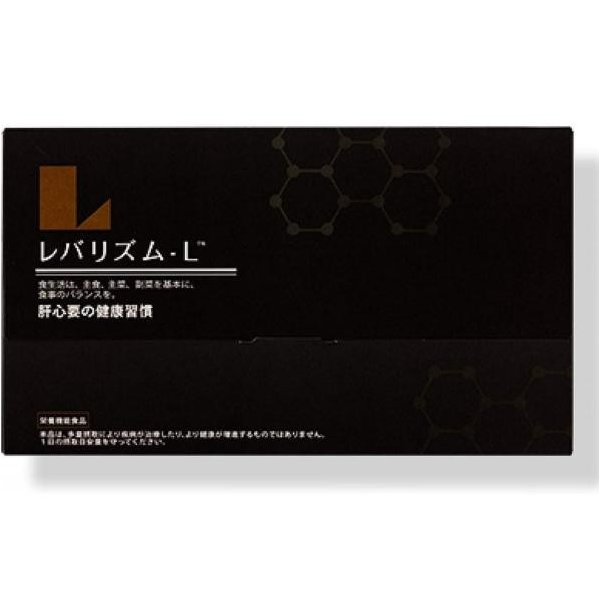 レバリズム L 90粒 ビタミンB2 健康習慣 肝心要 肝臓 お酒 飲酒 サプリメント|select-webshop
