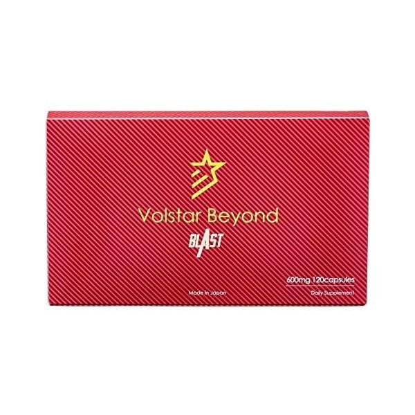 ヴォルスタービヨンドブラスト 公式 約1か月分120粒入り シトルリン アルギニン 亜鉛 ロイシン select1015