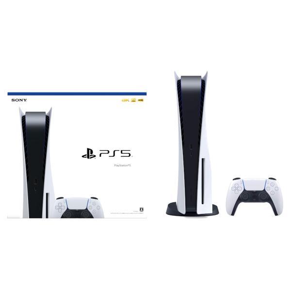 PlayStation5本体 CFI-1000A01  前入金対象
