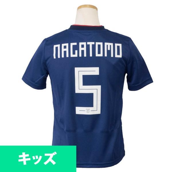 SOCCER サッカー日本代表 長友 #...