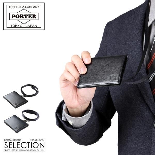 吉田カバン ポーター IDカードホルダー IDカードケース レディース メンズ ブランド 本革 プリュム PORTER 179-03877