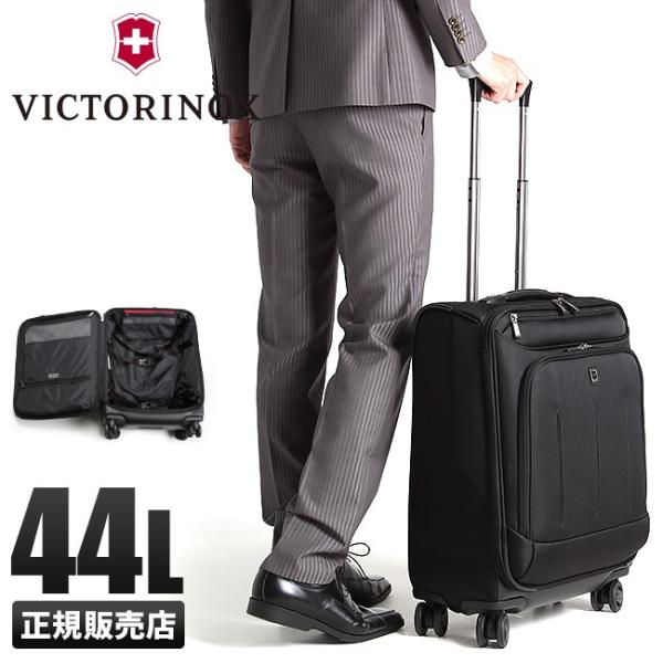 ブイエックス ワン VX 22 デュアル キャスター 56cm