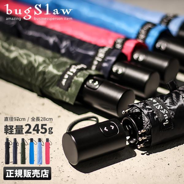 5/16 大還元|折りたたみ傘自動開閉ワンタッチ軽量コンパクト耐風メンズレディース子供用にもバグスロウ×アンベル