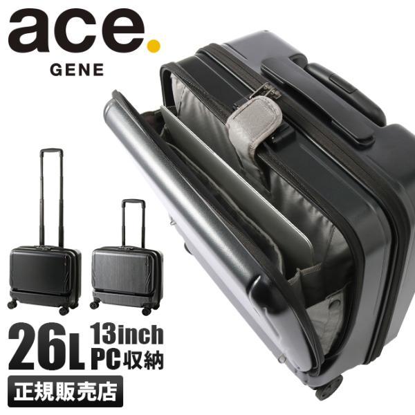 エースジーン スーツケース 機内持ち込み 横型 Sサイズ 26L フロントオープン ビジネスキャリー ジェットエクセル ace.GENE 06851◎