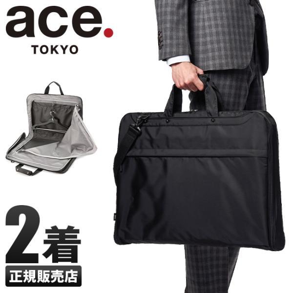 最大30%|10/17限定 エース ガーメントバッグ 2着 ガーメントケース スーツカバー メンズ 男性用 出張 旅行 冠婚葬祭 ace.TOKYO 62912