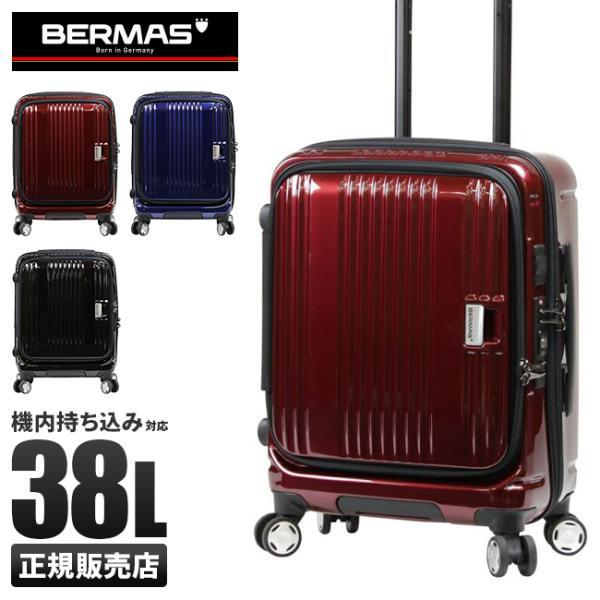 バーマス スーツケース 機内持ち込み Sサイズ 38L フロントオープン USBポート ユーロシティ BERMAS 60290◎