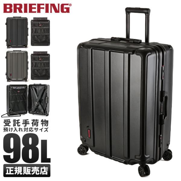 ブリーフィング スーツケース Lサイズ 98L 大型 大容量 ブランド BRIEFING H-98HD BRA191C05 あすつく