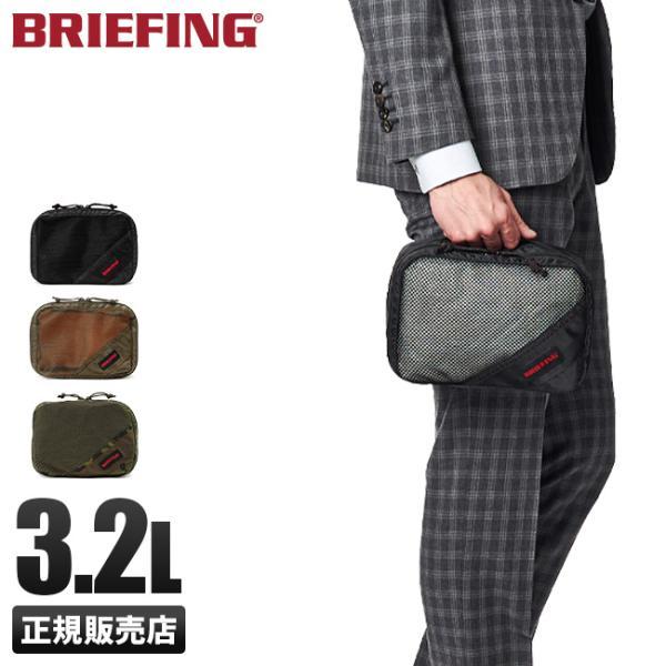 ブリーフィング ポーチ 小物入れ トラベルポーチ バッグ メンズ ブランド 小さめ 3.2L BRIEFING bra201a30◎