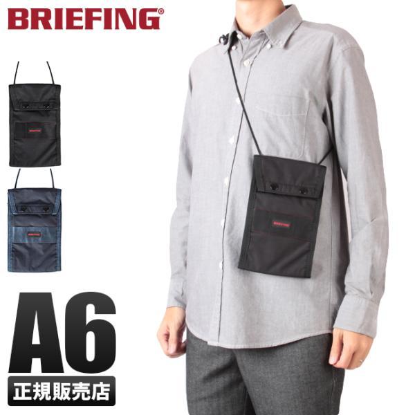 【在庫限り】ブリーフィング ショルダーバッグ マルチポーチ メンズ ブランド モジュールウェア BRIEFING MODULE WARE brm183202◎