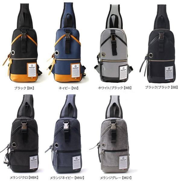 8409a48db9e1 ... 本日23:59〆最大P26倍 ビアンキ ボディバッグ ワンショルダー 日本正規品 ...