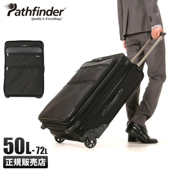 パスファインダー ビジネスキャリーバッグ 拡張 50L〜72L レボリューションXT-DAX Pathfinder PF6824DAXB◎