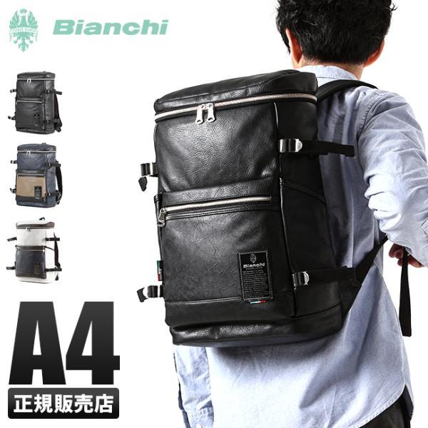 cb75abf7529d ビアンキ リュック バックパック メンズ スクエア Bianchi TBPI-08 selection ...