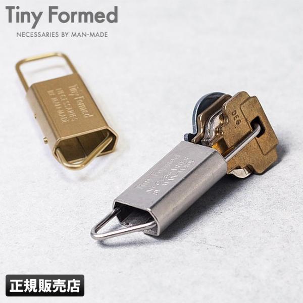 ネコポス選択で送料無料 Tiny Formed タイニーフォームド キーケース キーホルダー レディース メンズ 真鍮 折り畳み TM-06 在庫限り
