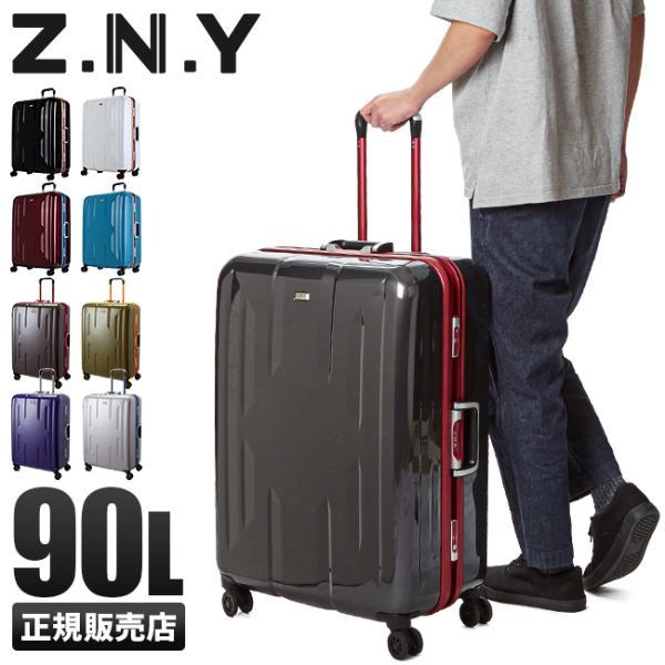 スーツケース Lサイズ エース ACE 90L フレームタイプ TSAロック Z.N.Y ゼット・エヌ・ワイ ラウビル 軽量 国内旅行 海外旅行 出張 06382|selection