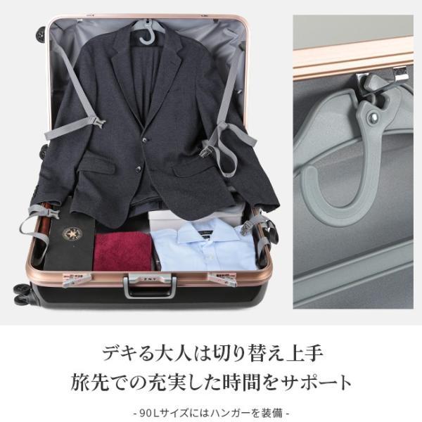 スーツケース Lサイズ エース ACE 90L フレームタイプ TSAロック Z.N.Y ゼット・エヌ・ワイ ラウビル 軽量 国内旅行 海外旅行 出張 06382|selection|14