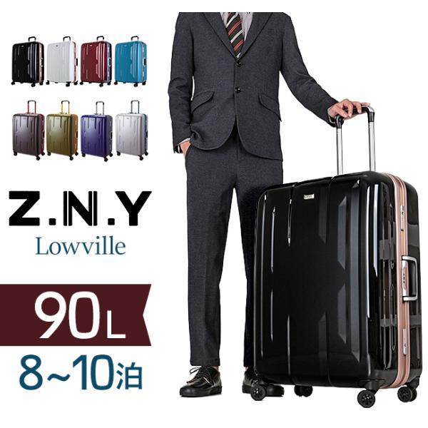 スーツケース Lサイズ エース ACE 90L フレームタイプ TSAロック Z.N.Y ゼット・エヌ・ワイ ラウビル 軽量 国内旅行 海外旅行 出張 06382|selection|20