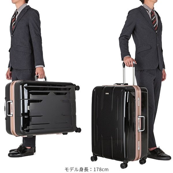スーツケース Lサイズ エース ACE 90L フレームタイプ TSAロック Z.N.Y ゼット・エヌ・ワイ ラウビル 軽量 国内旅行 海外旅行 出張 06382|selection|05