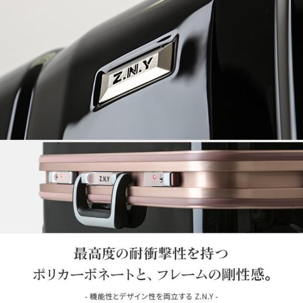 スーツケース Lサイズ エース ACE 90L フレームタイプ TSAロック Z.N.Y ゼット・エヌ・ワイ ラウビル 軽量 国内旅行 海外旅行 出張 06382|selection|06