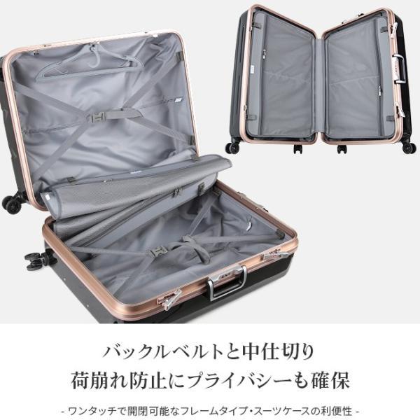 スーツケース Lサイズ エース ACE 90L フレームタイプ TSAロック Z.N.Y ゼット・エヌ・ワイ ラウビル 軽量 国内旅行 海外旅行 出張 06382|selection|09