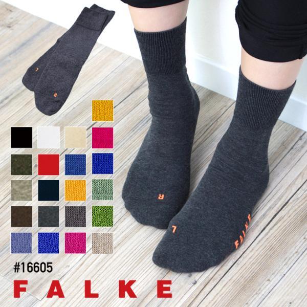 ファルケソックスランFALKERUN16605靴下レディースメンズユニセックス男性女性ファルケ靴下おしゃれブランド大人ラン