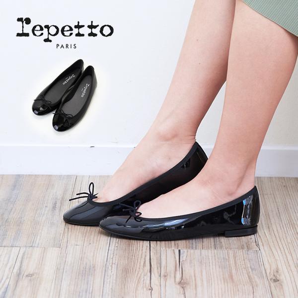 Repetto レペット Lili リリ バレリーナ パテント レザー バレエシューズ フラットシューズ V1790VLUX 410 Lux patent leather エナメル