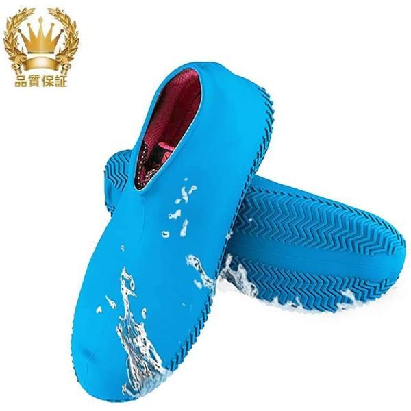 レインシューズカバーレインシューズカバーシューズカバー防水シューズカバーシリコン靴カバー防水雨靴カバーシリコン携帯レインウェ