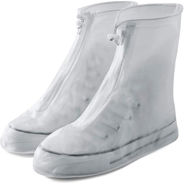 2020改良型 シューズカバー防水防雨雨具持ち便利雪梅雨対策ブーツレインブーツレインカバー靴カバー通勤通学レインシューズ男